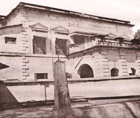 The Calcutta Dental College & Hospital